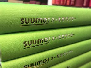【スーモカウンター】ダミーブックを利用した事例